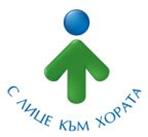 лого-с лице към хората